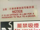 I've already broken the law here in HongKong